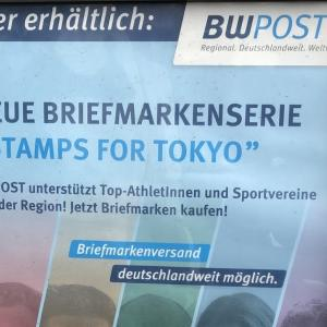 「東京」の切手がドイツで販売!
