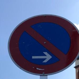 ドイツで路上駐車許可を申請/Haltverbotsschilder〜ドイツでセルフ引越し2〜