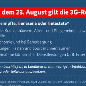 ドイツのワクチン未接種者へ圧力政策〜検査有料化と3Gルール〜