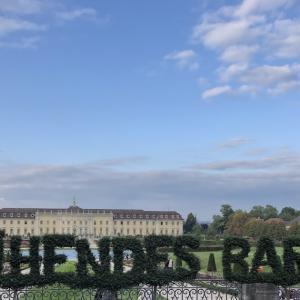 ドイツのかぼちゃ祭り2021〜Kürbisausstellung Ludwigsburg/ルートヴィヒスブルクかぼちゃ展示会〜