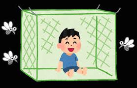 【節約】夏は蚊帳で遊ぼう!自宅でアウトドアができる!遊び方や使い方を説明します