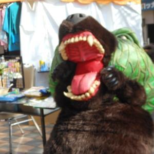 オンラインショップでメロン熊のグミセット総額3,080円分が1,540円に【北海道夕張市】