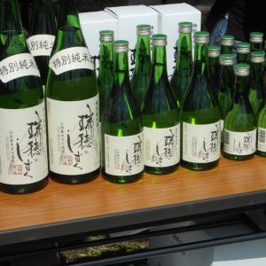 江別の特別純米酒「瑞穂のしずく」一升瓶購入ごとに「ぐい吞」1個プレゼント実施【北海道江別市】