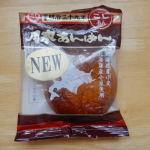 月寒あんぱん「NEW」のシールは何を意味するのか【北海道札幌市】