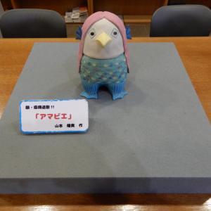 江別の「アマビエ」スポットで疫病退散!【北海道江別市】