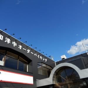 和洋中レストランあおい、11月26日より宅配開始【江別市】