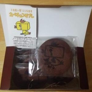 ノースライブコーヒー、「えべチュンサブレチョコ味」が期間限定販売中【江別市】