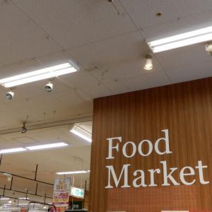 「イオン江別店」食品売り場が改装中、リニューアルオープンまでの休業日やオープン日【江別市】