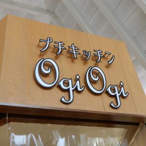 [江別おすすめソフトクリーム]ゆめちからテラス内、プチキッチンOgiOgi(オギオギ)【江別市】