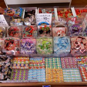 江別の人気駄菓子屋「あーるじゃん」、懐かしい駄菓子とお手頃値段【江別市】
