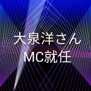 江別出身タレント大泉洋さん、世界的な人気音楽番組「ザ・マスクド・シンガー」日本版のMCに就任