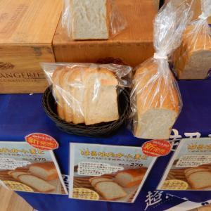[新商品]ゆめちからテラス内パン屋「Pasco(パスコ)夢パン工房」、北海道産小麦ハルユタカのパンを販売開始、実食レポ【江別市】