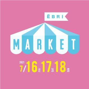 EBRI(エブリ)、飲食店が集合「エブリマーケット」開催予定、南幌ことぶきや海鮮焼き、鉄板焼き、駄菓子など販売【江別市】