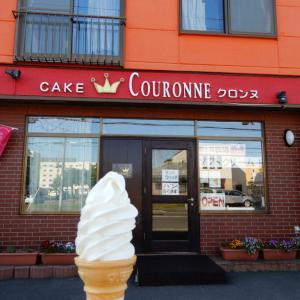 [江別おすすめソフトクリーム]「菓子工房クロンヌ」、駒ヶ岳牧場直送ソフトクリームを提供、ケーキ、焼き菓子、パンも販売【江別市】