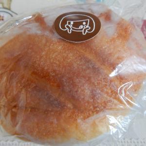 [新商品]パン屋ほっぺぱん、期間限定「つめたいメロンメロンパン」販売中、実食レポ【江別市】