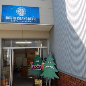 「ノースアイランドビール12周年感謝祭」開催【江別市】