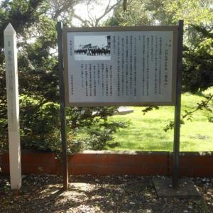 Mt. Asuka 飛鳥山