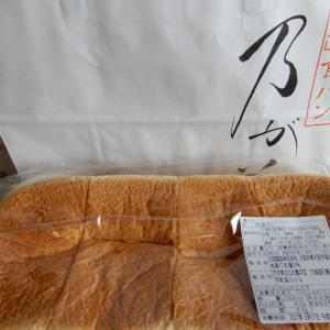 人気高級生食パン「乃が美」、実食レポ
