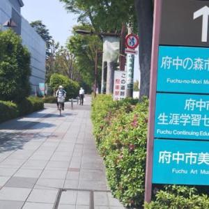 京王線東府中駅徒歩5分瀟洒な1Kアパート