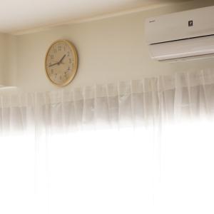 IKEAのカーテン&カーテンロッド超簡単DIY!ブラインドを設置したままカーテンを設置する方法