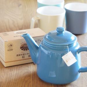 紅茶を選ぶなら無農薬のものを!安心&美味しいオーガニックティーで在宅勤務を乗りきる♪