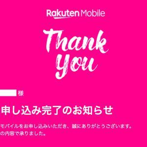 楽天モバイルの楽天miniに乗り換え!本体1円&1年間無料で通話&データ使い放題!