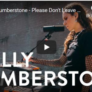 ホリー・ハンバーストーンを聴いて、遠い記憶と今を行き来する