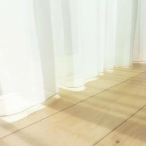赤ちゃんが暮らす空間にカビが漂っている?原因になりやすいカーテンを洗濯する(育休84日目)