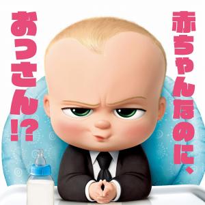 ボス・ベイビーのアニメが終了、英語で観られる番組が一つ減ってしまった