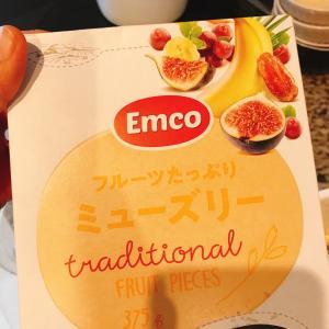 【業務スーパー】ダイエットに罪悪感ゼロ!高栄養、砂糖なしなオヤツ