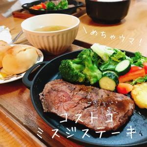 【コストコ】売り場で感動した、めちゃウマお肉!