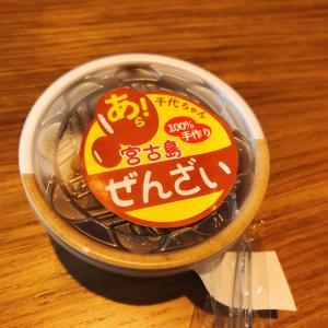 【連日の食べ過ぎ】宮古島絶品スイーツ三昧!