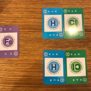 カードゲームで化学反応式②~鉄は酸だけ、アルミニウムは両方~