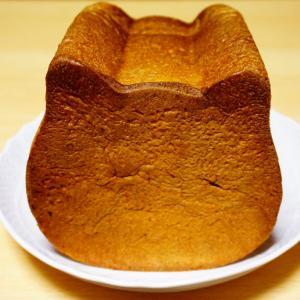 ねこねこ食パン感想!そのまま食べても美味しい&猫型が可愛い高級食パン!
