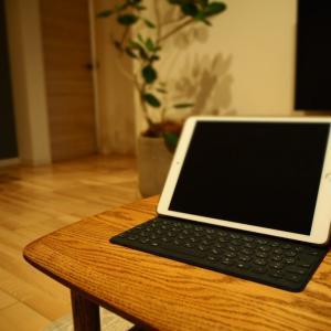 iPad+SmartKeyboardでブログ文章作成や動画編集がどこでも快適!家族共有も