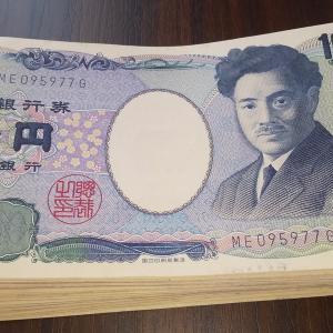 7/31 連休2日めと家計管理変更