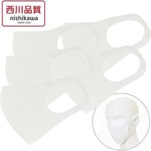 大手寝具メーカー西川の100回洗えるマスク!Amazon限定セット販売