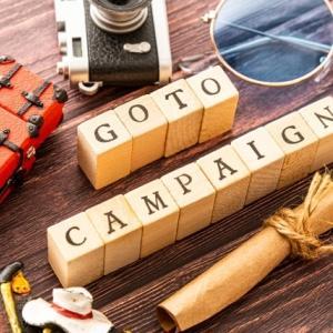 GoToトラベルキャンペーンをお得に使う方法!賢い使い方を解説