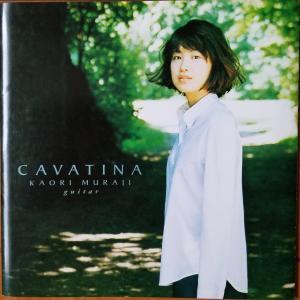 CAVATINA【村治佳織】