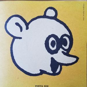 PONTA BOX【PONTA BOX】