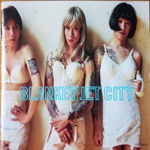 幸せの鐘が鳴り響き 僕はただ悲しいふりをする【Blankey Jet City】