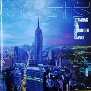 Standing on the Shoulder of Giants【OASIS】