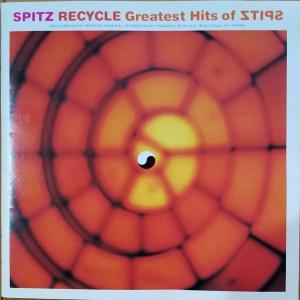 RECYCLE Greatest Hits of SPITZ【スピッツ】