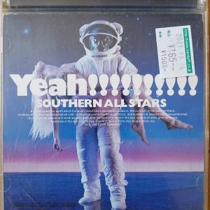 【100円de名盤シリーズ-14】海のYeah!!【SOUTHERN ALL STARS】