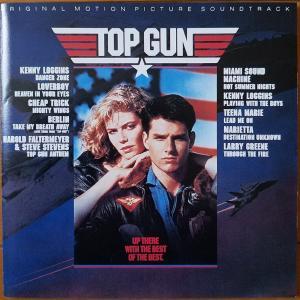 【100円de名盤シリーズ-21】Top Gun - Original Motion Picture Soundtrack【Various Artists】
