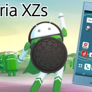 【最新】日本版Xperia XZs Android8.0(oreo)アップデート情報[SO-03J/SOV35]