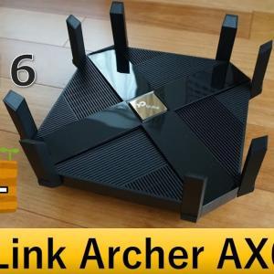TP-Link Archer AX6000実機レビュー|Wi-Fi6&WPA3対応ルーターの設定方法や速度測定