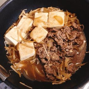 すき焼きのたれを使って時短料理「肉豆腐」の作り方