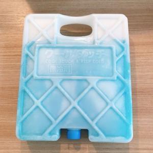 暑い時期の買い物には欠かせない保冷バッグと保冷剤