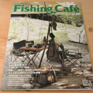 Fishing Cafe